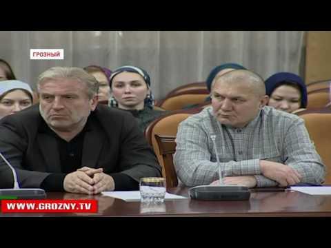 Кадыров  Главврач ТЫ с сегоднешнего дня уволен