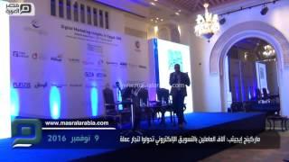 مصر العربية | ماركينج إيجيتب: آلاف العاملين بالتسويق الإلكتروني تحولوا لتجار عملة