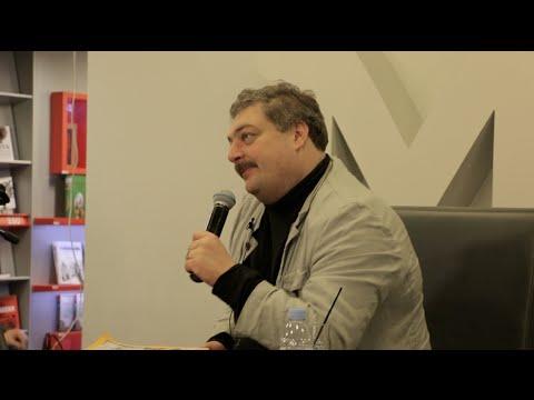 Лекция Дмитрия Быкова: