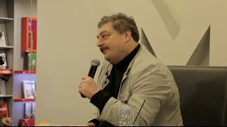 Лекция Дмитрия Быкова: «Ильф и Петров: был ли написан третий роман?»