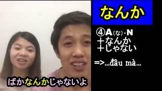 # 23 N3 - なんか、なんて - 恋人なんかじゃないよ:Người yêu đâu mà người yêu !!!