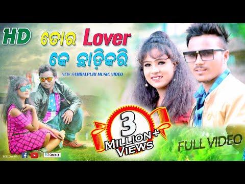 Tor Lover Ke Chhadi Kari FULL VIDEO (Jasobant Sagar) New Sambalpuri HD Video ll RKMedia