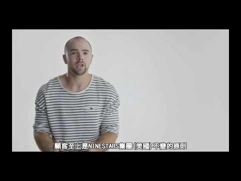 NINESTARS  感應式垃圾桶_DZT-12-5 (無片尾)