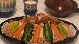 cuisine algérienne: couscous algérien a l'agneau, couscous aux légumes