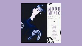 橋本一子 Ichiko Hashimoto - Mood Music (JAZZ)