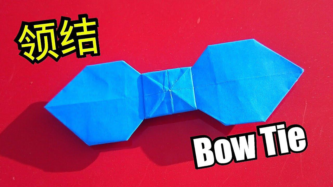 折纸领结 Origami Bow Tie - YouTube - photo#48