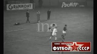 1965 Stade France Paris France USSR 1 2 Friendly football match