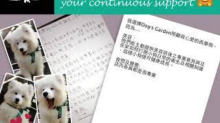 客人評價 - Thank you for your support