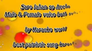 Sare Jaha Se Acha karaoke -9129866203