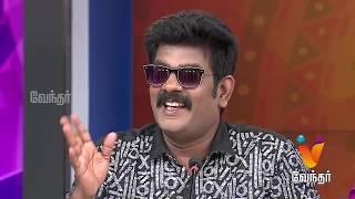 Comedy Super Star – Vendhar tv show