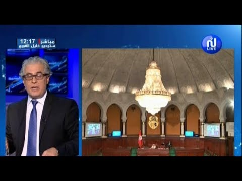 وجهة نظر : يجتمع النواب وتقرر الأحزاب- قناة نسمة