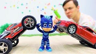 Герои в Масках: видео с игрушками! Распаковка игрушек. Кэтбой и игры в машинки. Гонка!