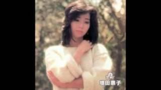 増田惠子 - つかの間の雨