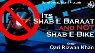 Sanctity of Shab E Baraat by Qari Rizwan