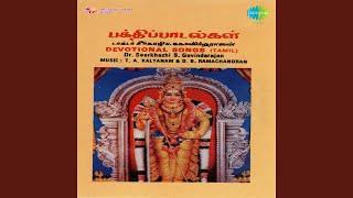 Ganapathiye Varuvaai