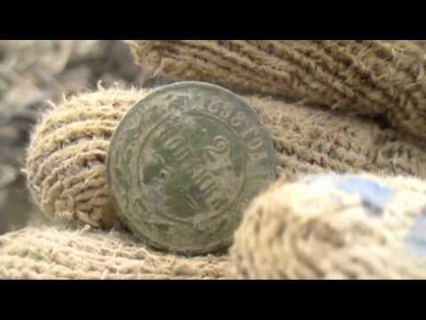 Поиск монет в краснодарском крае видео где купить монеты сбербанка в москве