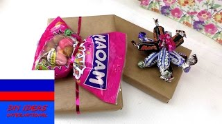 Сладости вместо бантиков в упаковке подарка(подпишись на новые видео ;-) http://www.youtube.com/channel/UCJpwGAdcGcn7pI9FRNWIlRA?sub_confirmation=1 кана́л: ..., 2015-06-23T07:00:00.000Z)