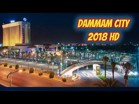 Life Dammam, Saudi Arabia (Downtown)