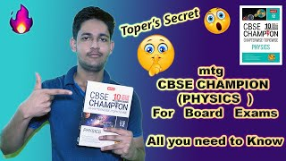 MTG CBSE champion book review all you need to know