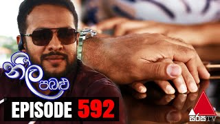 Neela Pabalu - Episode 592 | 08th October 2020 | Sirasa TV Thumbnail