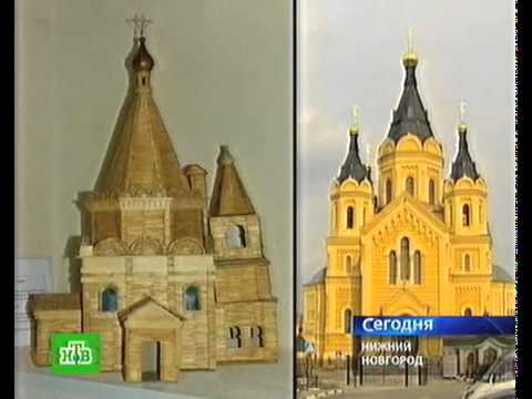 Храмы и церкви из спичек