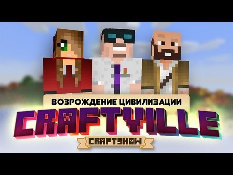 Скачать Minecraft  с модами (200 модов)