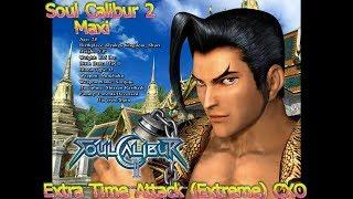 Soul Calibur 2 - Maxi - Extra Time Attack (Extreme)