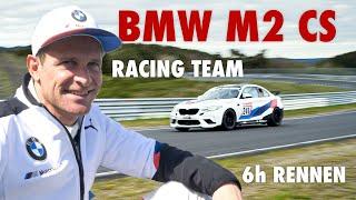 1. Platz in der Klasse verschenkt! Fetter Fail am Nürburgring   BMW M2 CS Racing   Matthias Malmedie