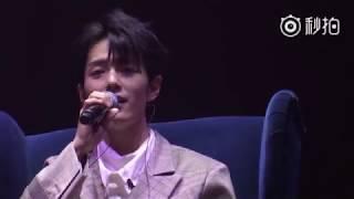 X玖少年团杭州演唱会 XNINE Hangzhou Concert 20181004: 肖战 《满足》