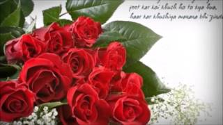 Rose Day songs | Rose Day Videos | Rose Day video clips | Rose Day Music