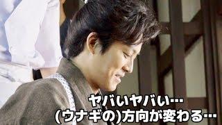 松坂桃李が主演をつとめる時代劇エンターテインメント『居眠り磐音』メ...