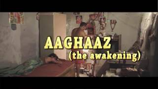 Aaghaaz (the beginning) - A Short Film on Land Rights