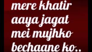 Bhar de mujhko yeshu (Hindi Christian worship song)