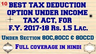 Deduction under section 80C for AY 2018-19 OR FY 2017-18 ON INVESTMENT OF RS 150000