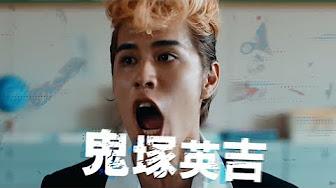 ドラマ 湘南 純愛 2020 組 「湘南純愛組!」総監督&プロデューサーに聞く、配信ドラマを選択した意図 :
