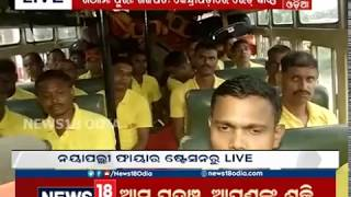 Cyclone Titli: Fire services team left Bhubaneswar to render assistance to people