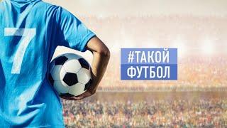 Россия - Казахстан. Обзор матча
