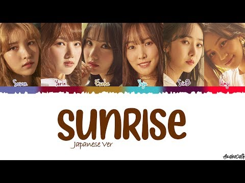 GFRIEND(ジーフレンド) 'SUNRISE' (Japanese Ver) Lyrics [Color Coded Kan-Rom-Eng]