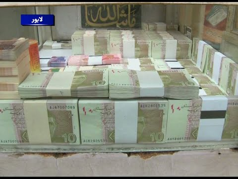currency notes dealers in Lahore