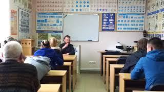 Лекция в Автошколе. Демонстрация гипноза. Работа со страхом экзамена.