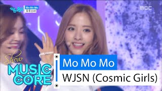 [HOT] WJSN (Cosmic Girls) - Mo Mo Mo, 우주소녀 - 모모모 Show Music core 20160227