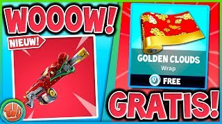 NEW * FREE * WRAP UNLOCKEN!! CHINESE NEW YEAR EVENT!! -Fortnite: Battle Royale