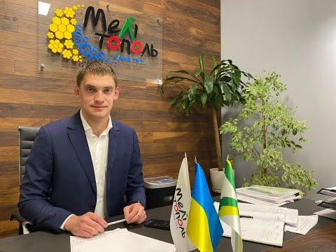 РИА Мелитополь: Мэр по рекламе