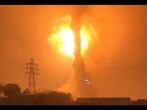 Original Latest Huge Explosion in China Mushroom Cloud