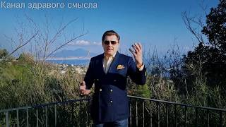 Евгений Понасенков на фоне Везувия приглашает в Историю