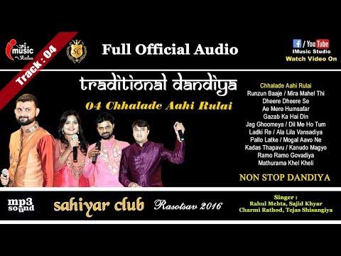 Six step Audio mp3 Official Chhalado By Rahul Mehta Sahiyar Club 1 2016