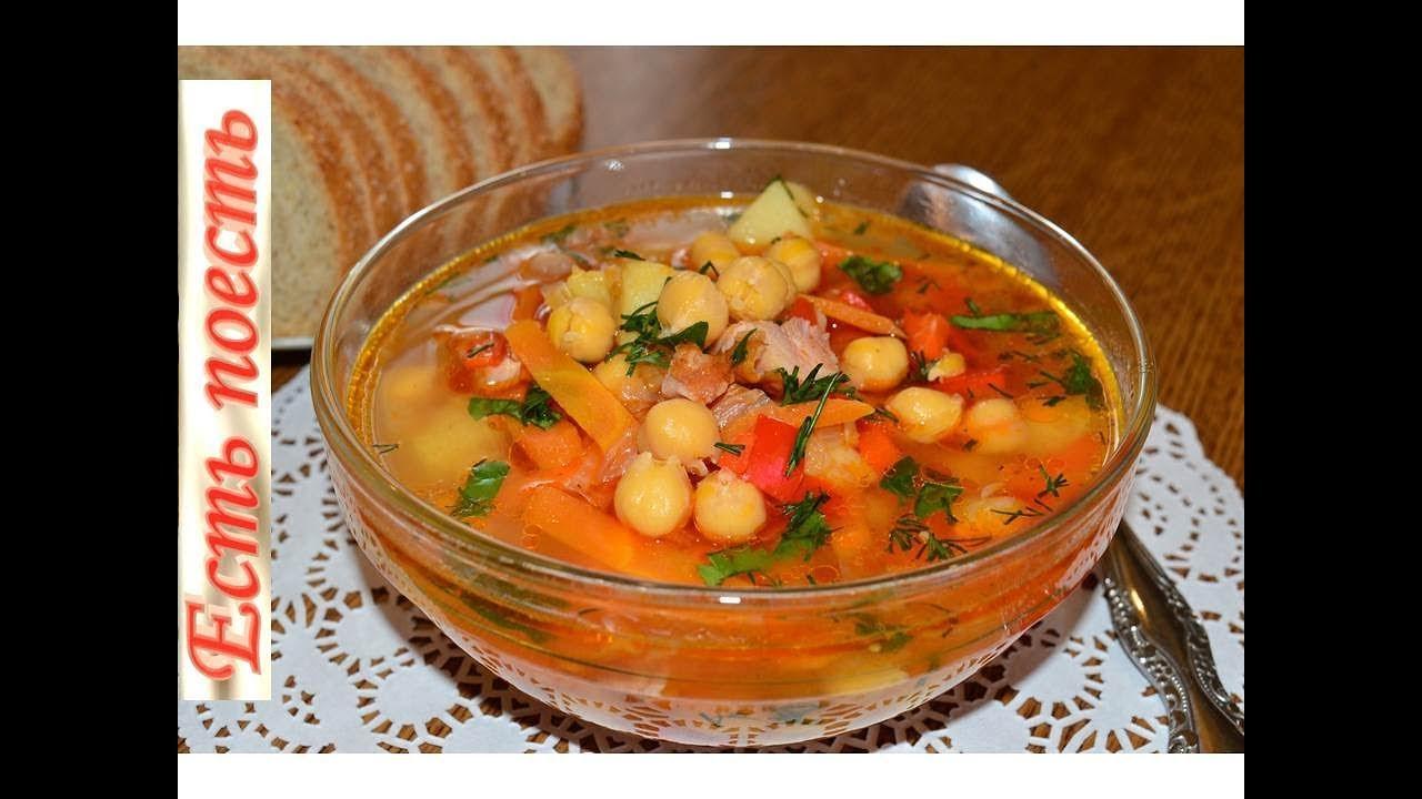 Суп с нутом и овощами. Вкусный и сытный.