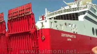 ANCONA SUPERFAST FERRIES(Ancona Igoumenitsa ferries ports ancona ship SUPERFAST FERRIES ANCONA., 2009-12-26T22:54:58.000Z)