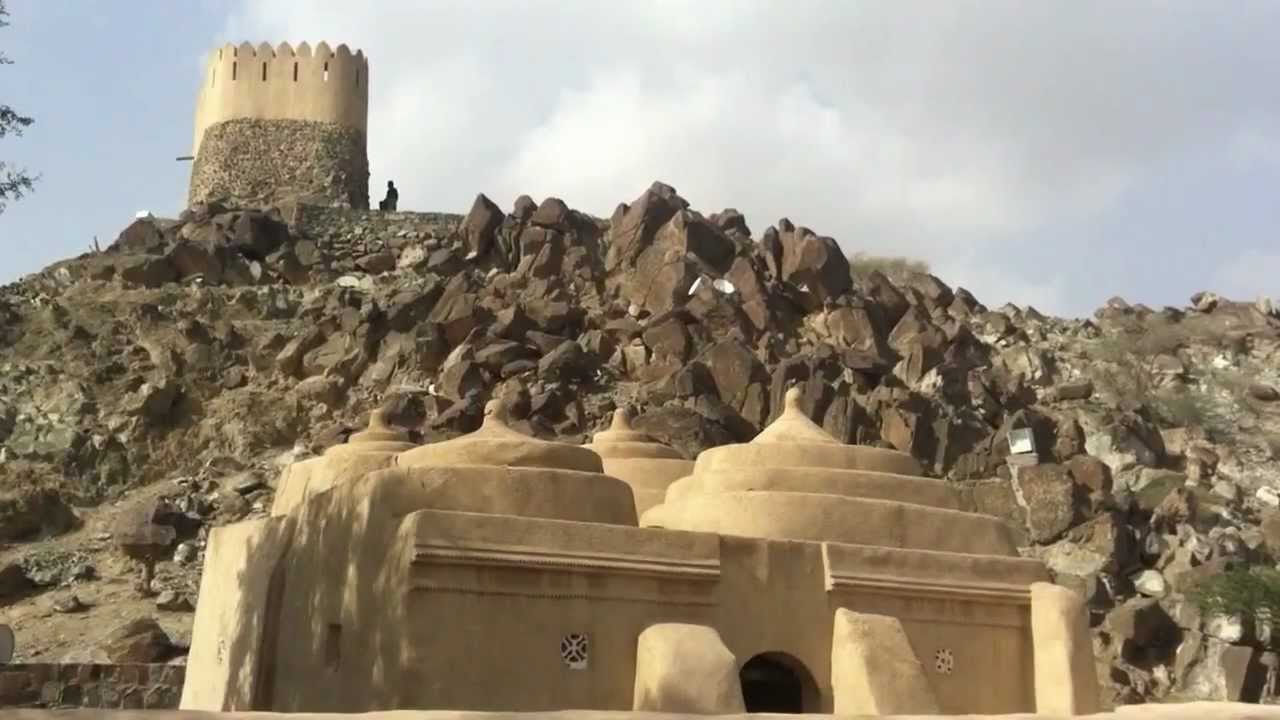 Al Bidya Mosque in Fujairah UAE YouTube