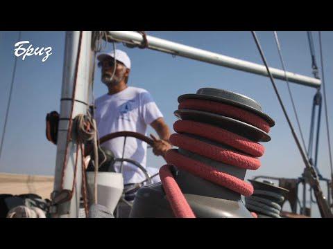 Регата крейсерських яхт